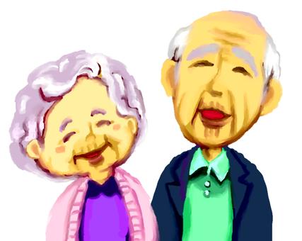 Grandpa Grandma 2
