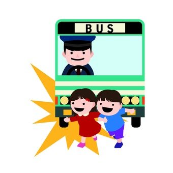 Bus and Child
