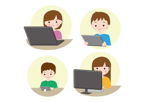 Take online classes