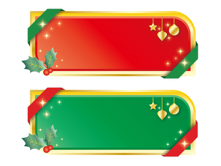 Banner for Christmas (Large)