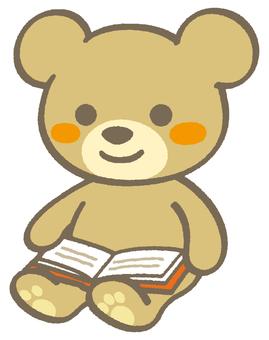 Little Bear 10 - Reading A