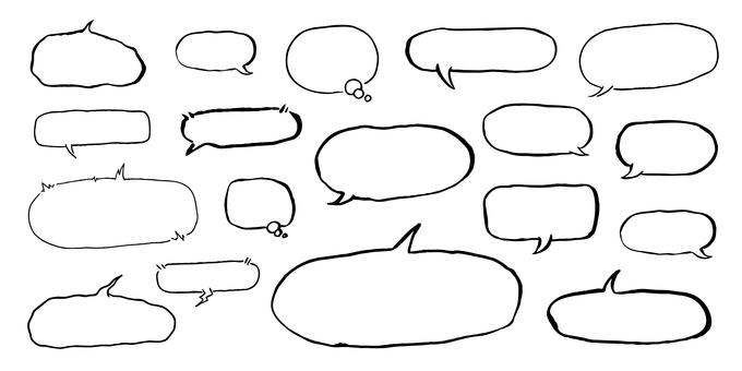 Hand-drawn speech bubble