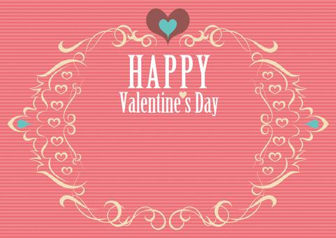 Valentine's frame 9