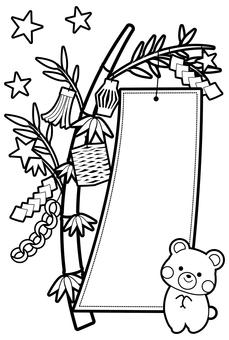 Wish to Tanabata coloring strip
