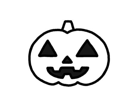 Pumpkin White