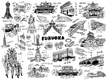 福岡県の名所イラスト
