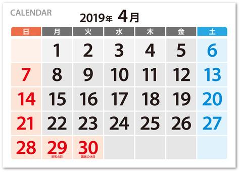 A big calendar dated April 2019
