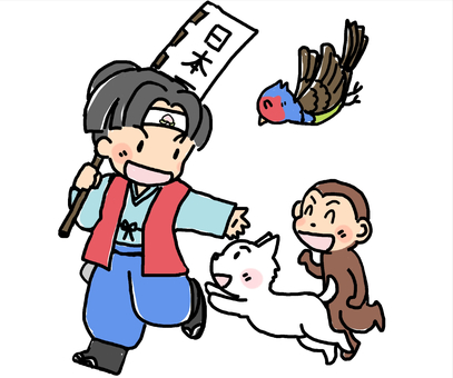 Momotaro and dog · monkey · pheasant
