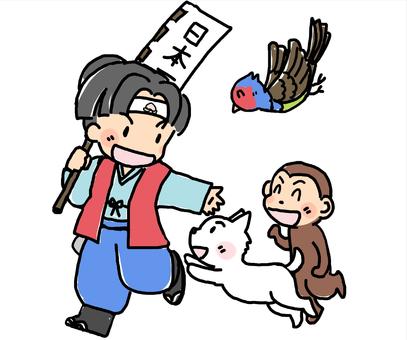 모모 타로와 개 · 원숭이 · 꿩