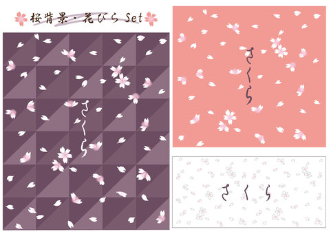 Cherry blossom background / petal set