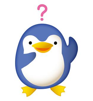 Penguin's question