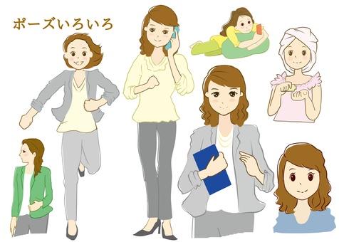 Various female poses