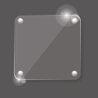 Transparent square icon button