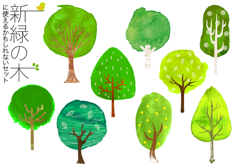 Illustration of watercolor-like fresh green tree