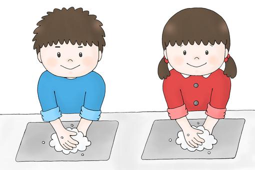 Boys and girls set (hand washing)