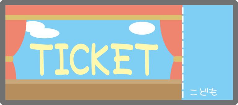 Tickets (children)