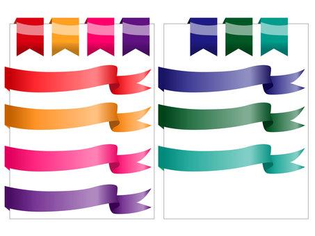 Material (ribbon)