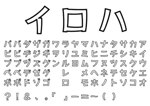 Rough gothic katakana characters