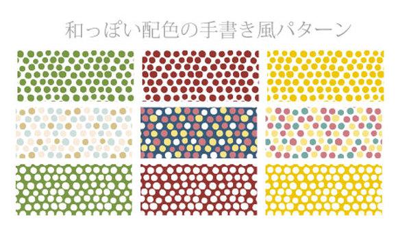 Handwritten wind pattern with Japanese style arrangement
