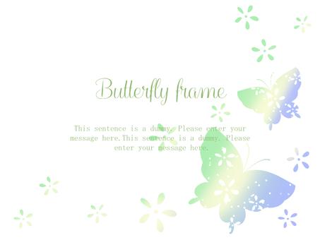 蝴蝶框架02 /綠色