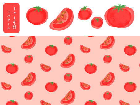 Tomato background pattern
