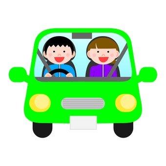 Drive (Green)