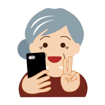 Grandma to take self with peace sign