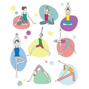 Yoga pose stretch