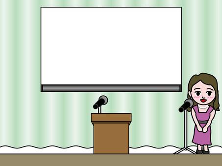 Podium (6) female moderator