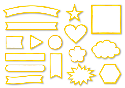 Title Ribbon collection _ yellow