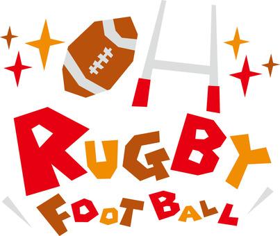 RUGBY FOOTBALL ☆ English logo