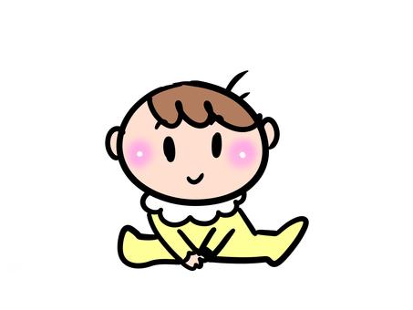 Baby ~ Sit