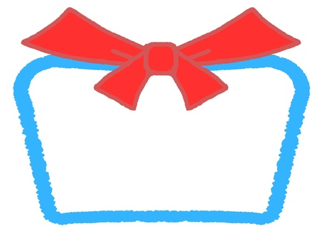 Present Box 02