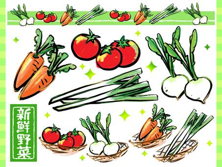 Vegetables [handwriting style]