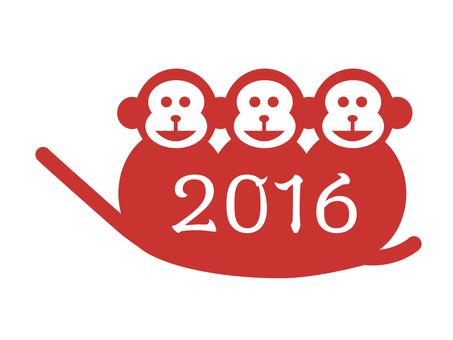 Monkey Brothers 03