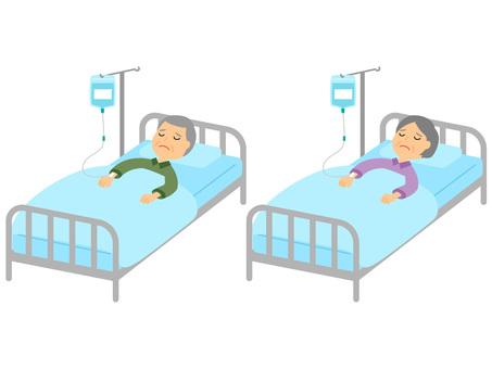 I was hospitalized due to illness 02
