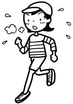 Hang in jogging