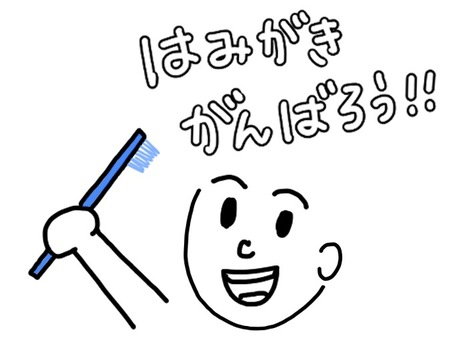 Let's do our best! !