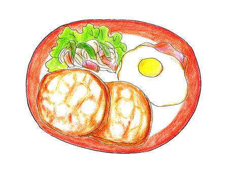 보쿠스티 01 (아일랜드 요리)