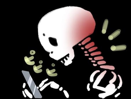 骸骨 頚椎 痛い スマホ