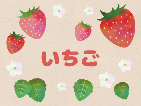 Watercolor style strawberry material