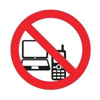 전자 장비의 사용을 금지