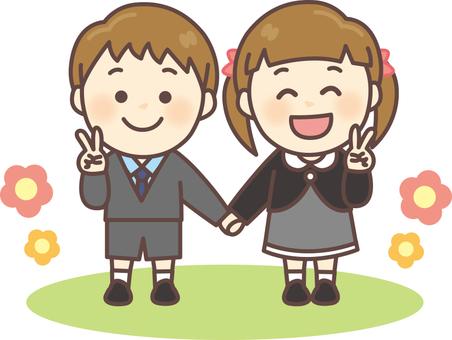 Koi _ Boys and girls (formal)