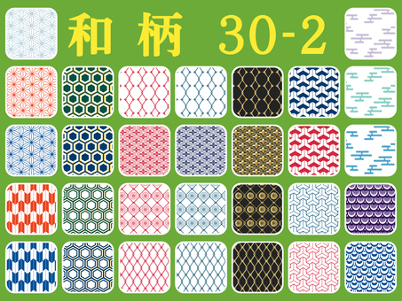 Japanese Pattern Pattern 30-2