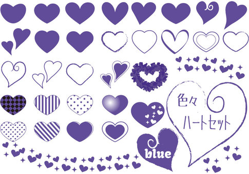 Various heart sets