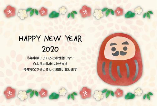 New Year's card 2020 Daruma 2