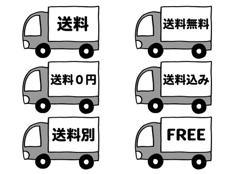 Shipping truck free shipping others (black and white)