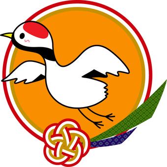 Tsuru _ hydraulic_ orange