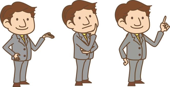 Men's suit set