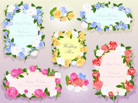 프레임 디자인 : 웨딩 조치 로즈
